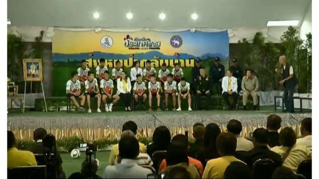 Thai soccer team rescued from cave leaves hospital, gives first press conference on ordeal